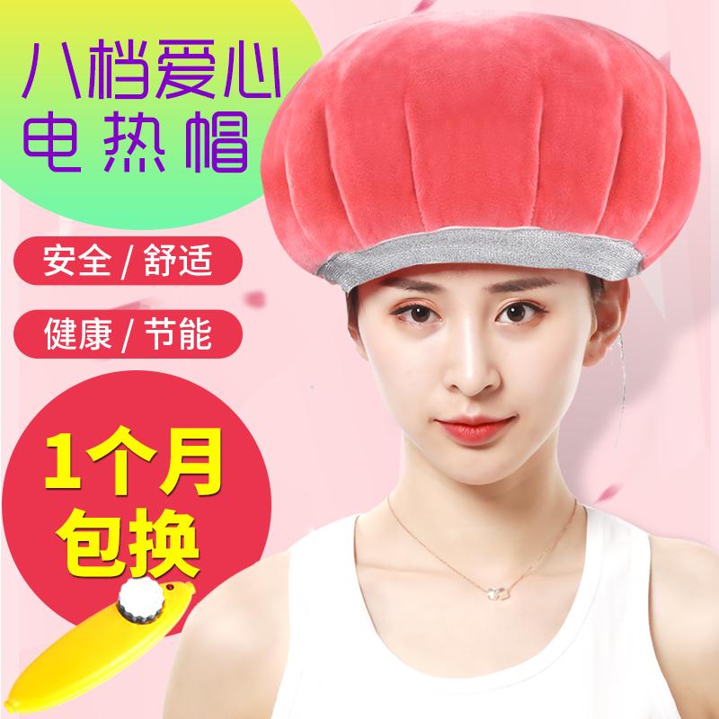 正品电热蒸发帽发膜加热焗油机头发护理局油倒膜家用染发烫发帽女