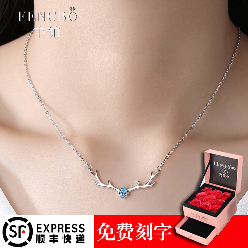 All the way deer have you S925 Sterling Silver Necklace female tide net red clavicle chain antler pendant Christmas gift for girlfriend