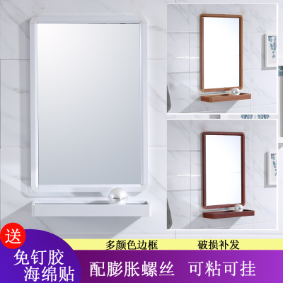 尼博吉 浴室镜子卫生间壁挂洗漱梳妆镜子太空铝免钉镜子带置物架