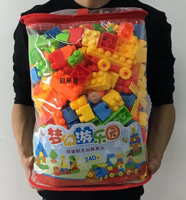 19.70元包邮儿童益智大块拼装积木玩具 大颗粒男女孩拼插1-3周岁宝宝智力玩具