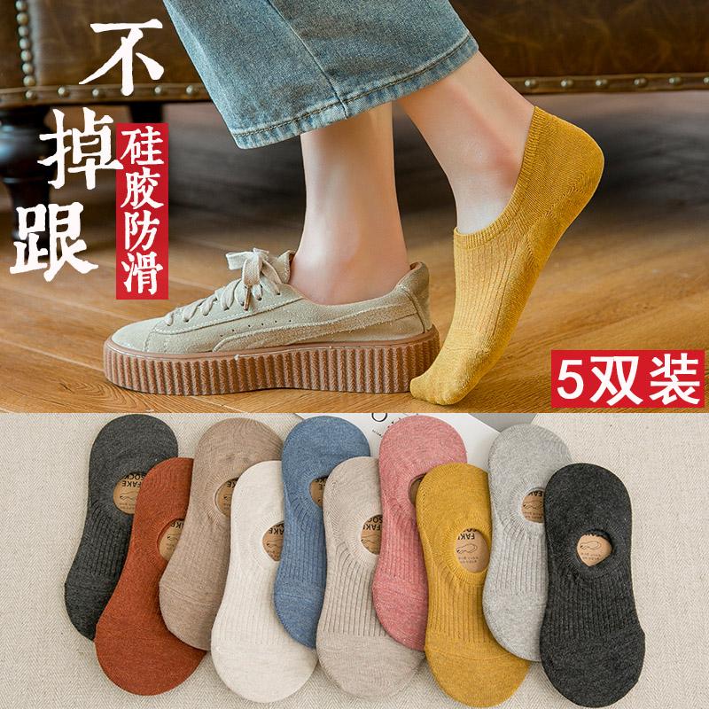 船袜女纯棉浅口夏天薄款袜子女短袜春夏季硅胶防滑不掉跟隐形袜潮