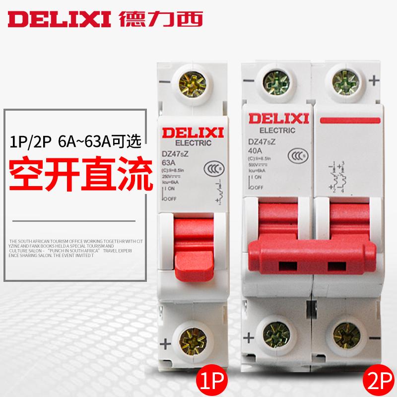 Автоматические выключатели тока Артикул 574250202248