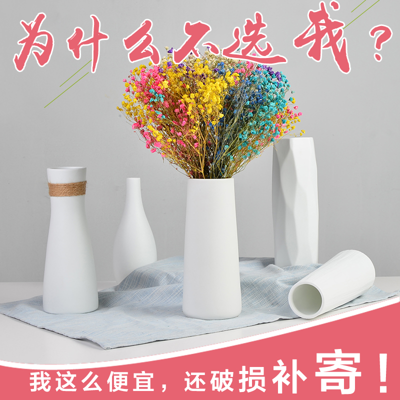 В небе звезда сухие цветы ваза украшение ikea гостиная керамика декоративный небольшой свежий творческий фарфор цветочная композиция современный простой