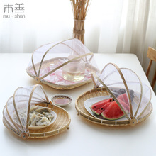 Baskets for drying domestic steamed bread, round dustpan, bamboo woven baskets, Shau Kei, fruit basket, vegetable cover, farm bamboo products sieve