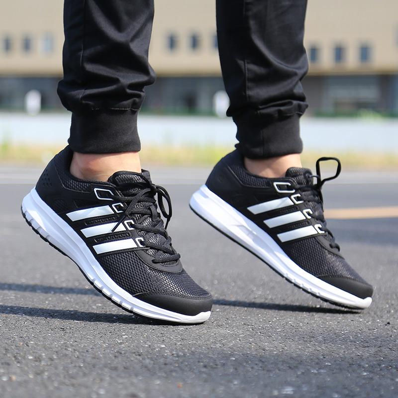 阿迪达斯男鞋2018秋季新款网面透气运动鞋轻便减震跑步鞋BA8099