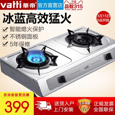 上海華帝燃氣灶官方網站