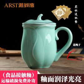 雅诚德 龙泉青瓷茶杯办公杯青瓷茶杯莲花瓷器水杯泡茶杯带盖杯子