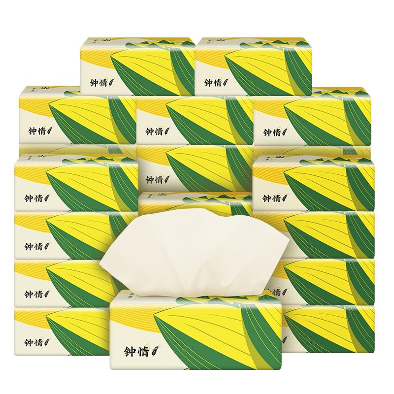 钟情36包抽纸竹浆本色纸家用实惠装便携式餐巾纸整箱亲肤母婴适用