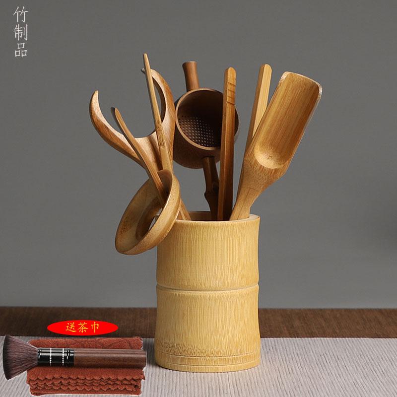 整套装功夫茶具零配件包邮茶道六君子组合竹茶叶茶夹子镊子实木质