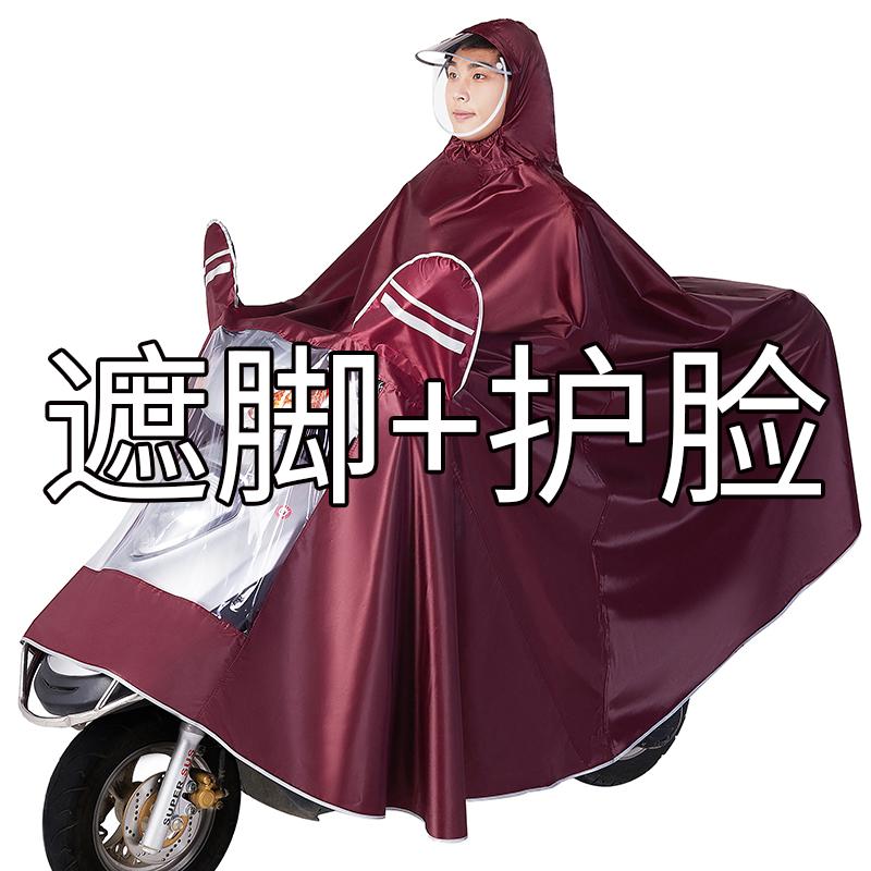 Дождевики для момтоциклов Артикул 599106799811