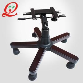 轩泉椅子配件套装 老板椅子大班椅实木五星脚 办公椅电脑椅底盘