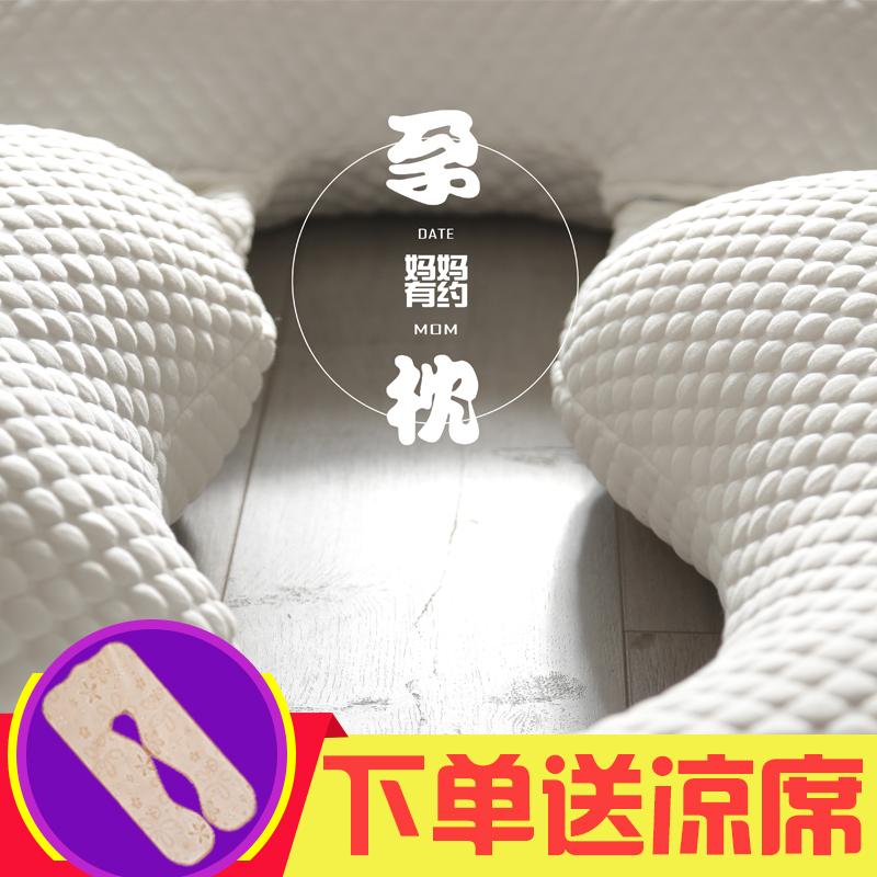 Беременная женщина подушка ремень сторона подушка u тип подушки беременная женщина подушка ложиться спать подушка ремень опора живота сторона подушка многофункциональный