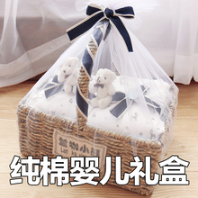 Newborn gift box baby gift box suit newborn baby clothes clothing spring and summer 0-3 months full moon gift box