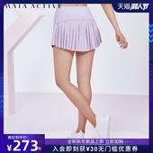 MAIAACTIVE 假两件撞色透气高腰百褶裙运动短裙网球裙女 SK002
