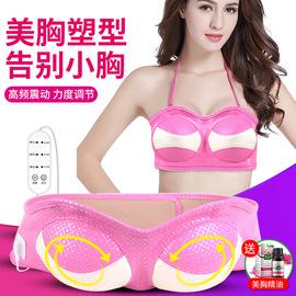 畢梵電動胸部按摩器乳房按摩儀器家用美胸罩內衣護理豐胸儀圖片