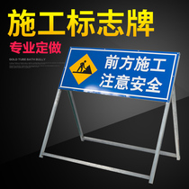 Custom Traffic signs front construction safety warning pile marking pile traffic facilities Road card signs