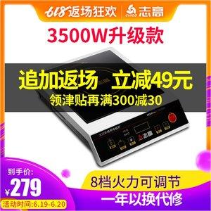志高商用3500w大功率家用电磁炉