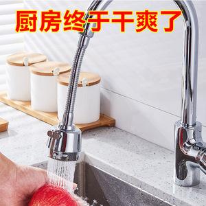 洗菜盆水龙头防溅头万能接头旋转厨房家用嘴增压喷头花洒万向洗碗