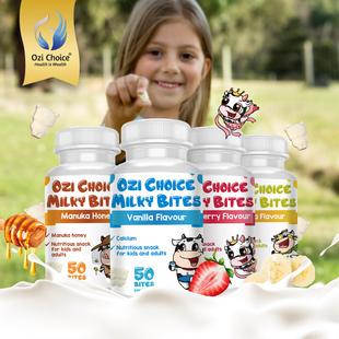 澳洲奶片干吃片装儿童进口补钙高钙片原味宝宝牛奶片零食非内蒙古