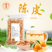 陈皮老陈皮丝橘皮泡茶甜点煲汤45g国老买一送三陈皮颗粒