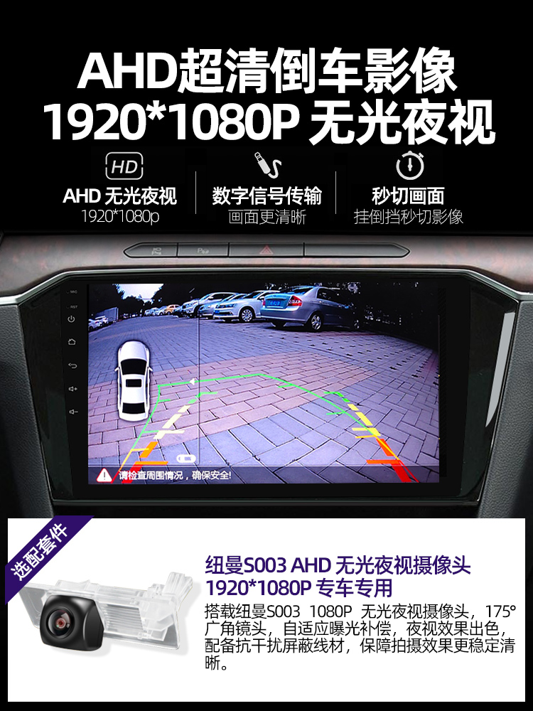 Newman, Maxton, Langyi, Bora, Santana, tuguan, reversing image, central control, large screen vehicle navigation integrated machine