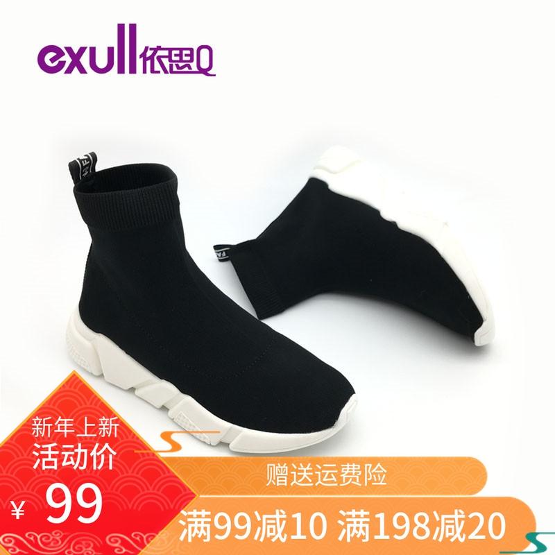 依思q短靴弹力袜子鞋女韩版ulzzang厚底高帮运动鞋毛线靴18182003