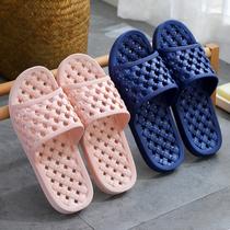 男女拖鞋居家防滑厚底漏水揉按浴室洗澡情侣外穿夏季家用凉托鞋女