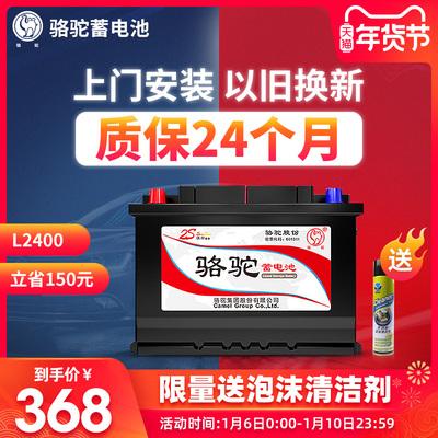LS5685S/D-A十大品牌
