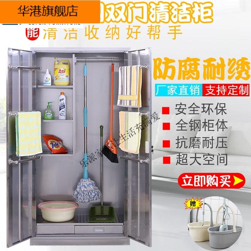 Аксессуары для ванной комнаты / Контейнеры для хранения Артикул 613387951820