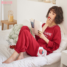 Moon clothes Spring and Autumn cotton postpartum pregnant women's pajamas, maternal breast-feeding suits, autumn and winter household clothes in November
