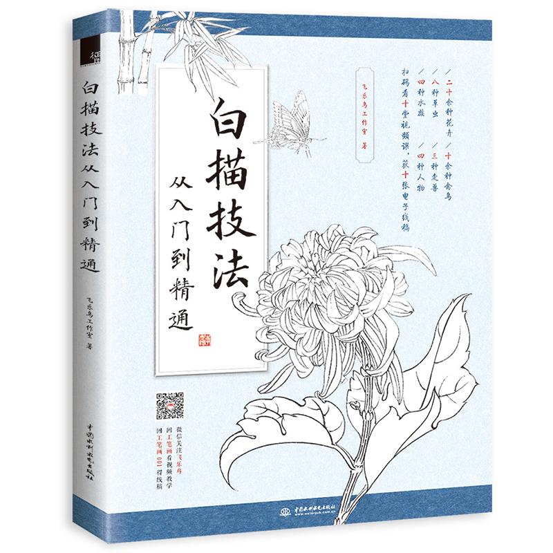 Китайская живопись Артикул 559214257325