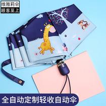 日本购伞小巧口袋伞雨伞五折晴雨伞防紫外线迷你黑胶防晒超轻太阳