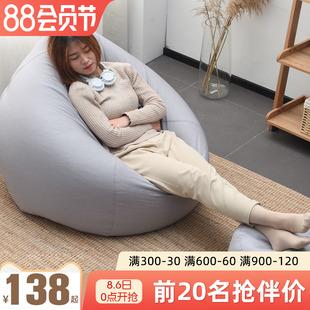 懒人沙发榻榻米豆袋卧室单人可爱女孩阳台网红款小户型躺椅小沙发