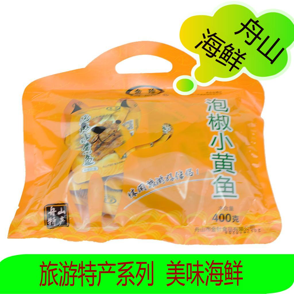 浙江舟山特产海鲜鱼即食 零食金珍泡椒小黄鱼干黄花鱼干400g辣仔