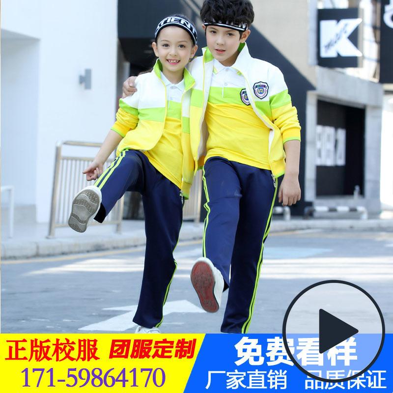 小学生校服春秋套装中学生运动校服裤子夏季学院风韩国儿童三件套
