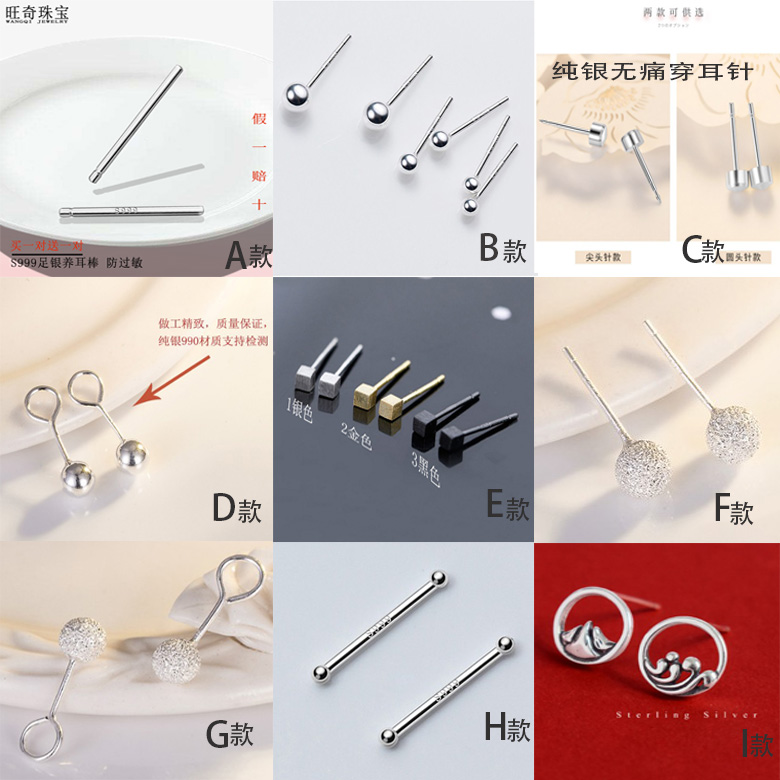 999 pure silver ear stick female bean round ear nail pointed earpin silver ear needle artifact anti allergy