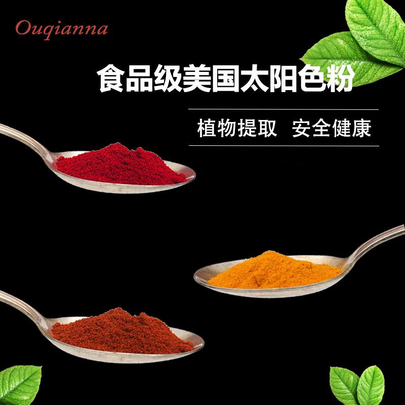 diy自制口红套餐口红13模具材料包(用1元券)