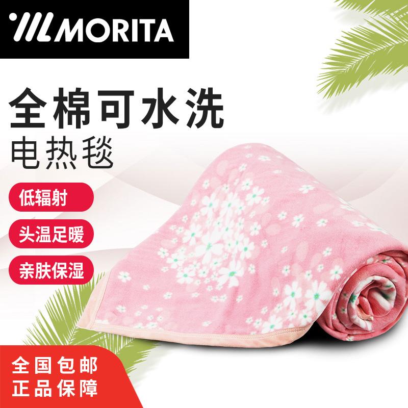 日本MORITA森田全棉保湿电热毯单双人三人调温定时水洗全电褥子