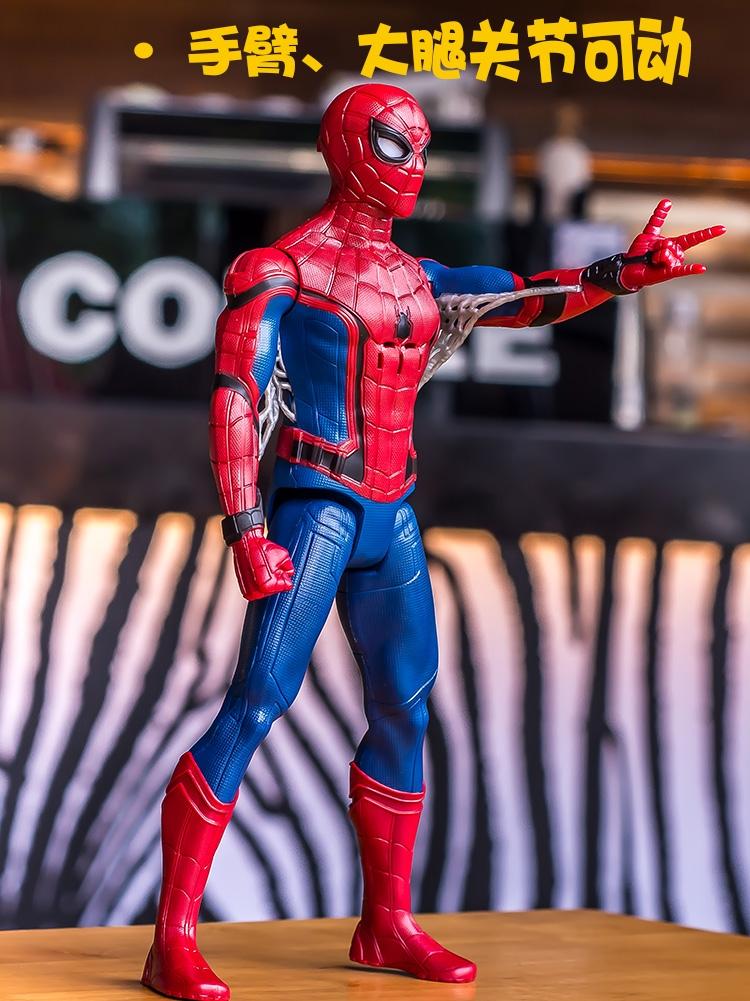 漫威蜘蛛俠歸來返校季鋼鐵俠美國隊長發聲手辦人偶公仔玩具模型