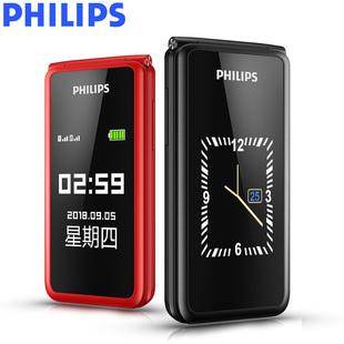 双卡双待按键学生手机诺基亚翻盖手机大字大声大屏超长待机老年手机男女款移动E256S飞利浦老人机Philips