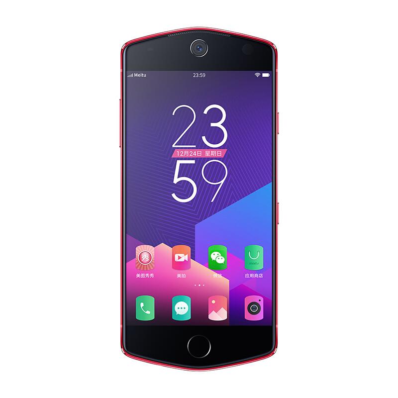 【到手价1699元】 Meitu/美图 美图M8美颜自拍手机全网通4g手机美图秀秀拍照智能手机T9 T8s m8s v6