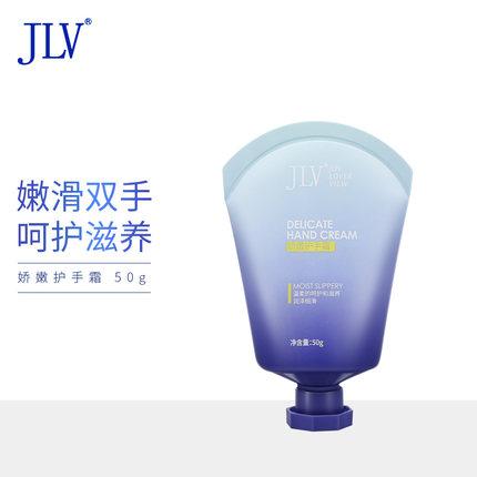 JLV品牌二驴的小店夏季清爽不油腻滋润护手霜手膜防干裂随身便携