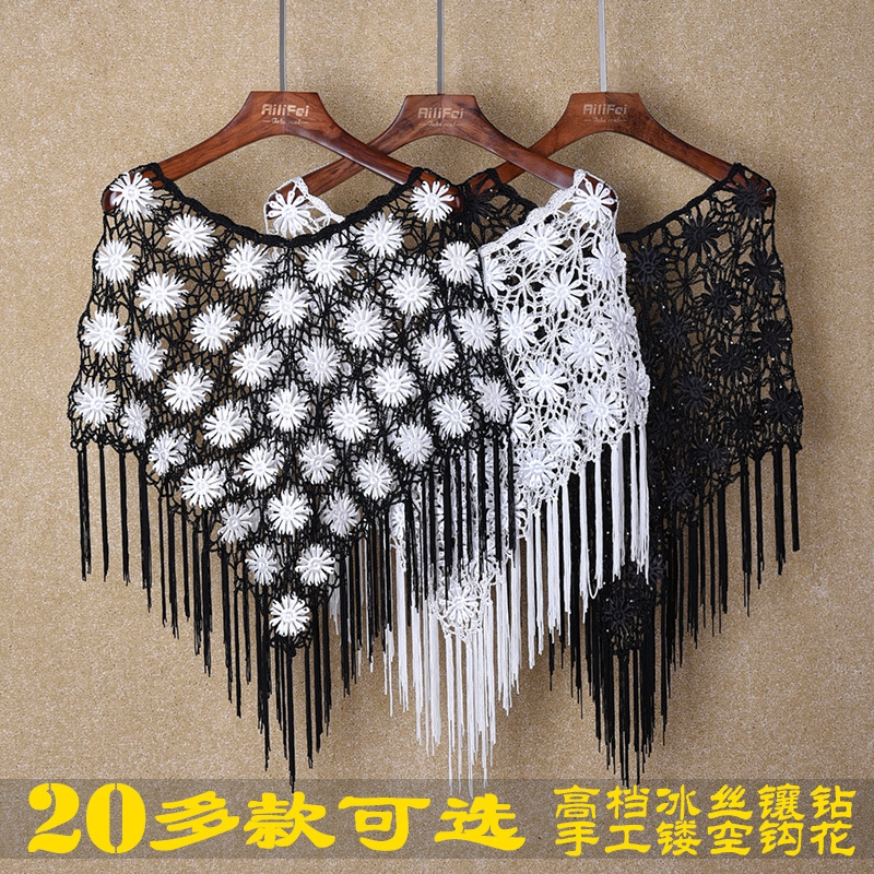 Korean version of hollow hook flower with diamond tassel small Cape womens summer 2020 Pullover loose blouse short coat Lace Shawl