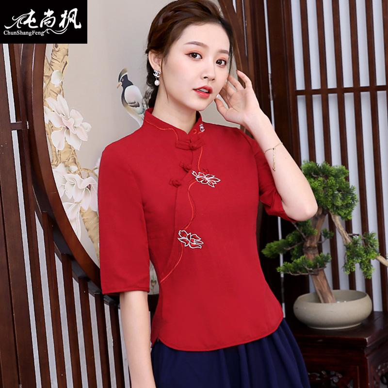 Национальная китайская одежда Артикул 615021438203