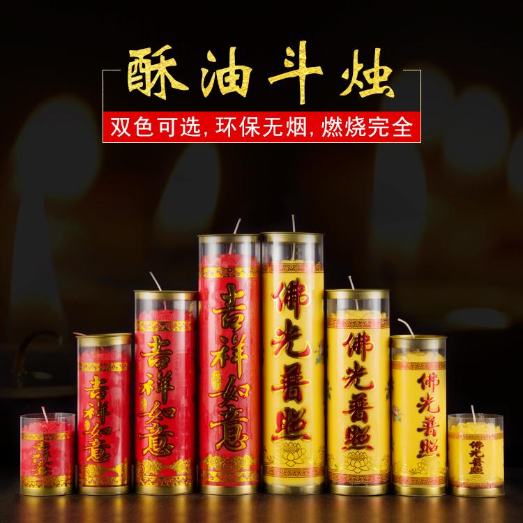 Масленные свечи Артикул 589555129506