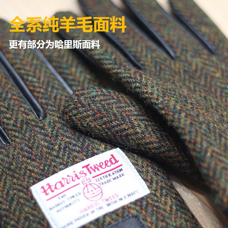 沃芬格哈里斯harris tweed男女纯羊毛粗花呢布触控皮手套加绒加厚