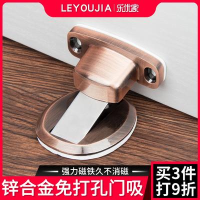 门吸免打孔隐形地吸卧室吸门器卫生间门顶门碰强磁防撞门挡门阻