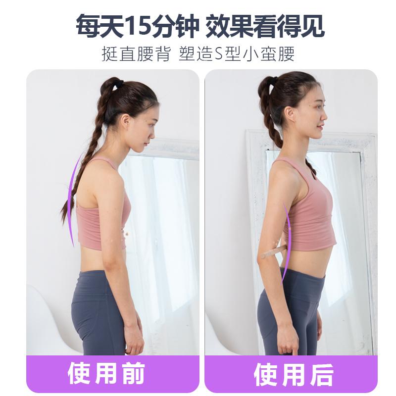 开背棍瑜伽形体棍矫正纠正驼背舞蹈开肩神器模特形体训练木棒辅助