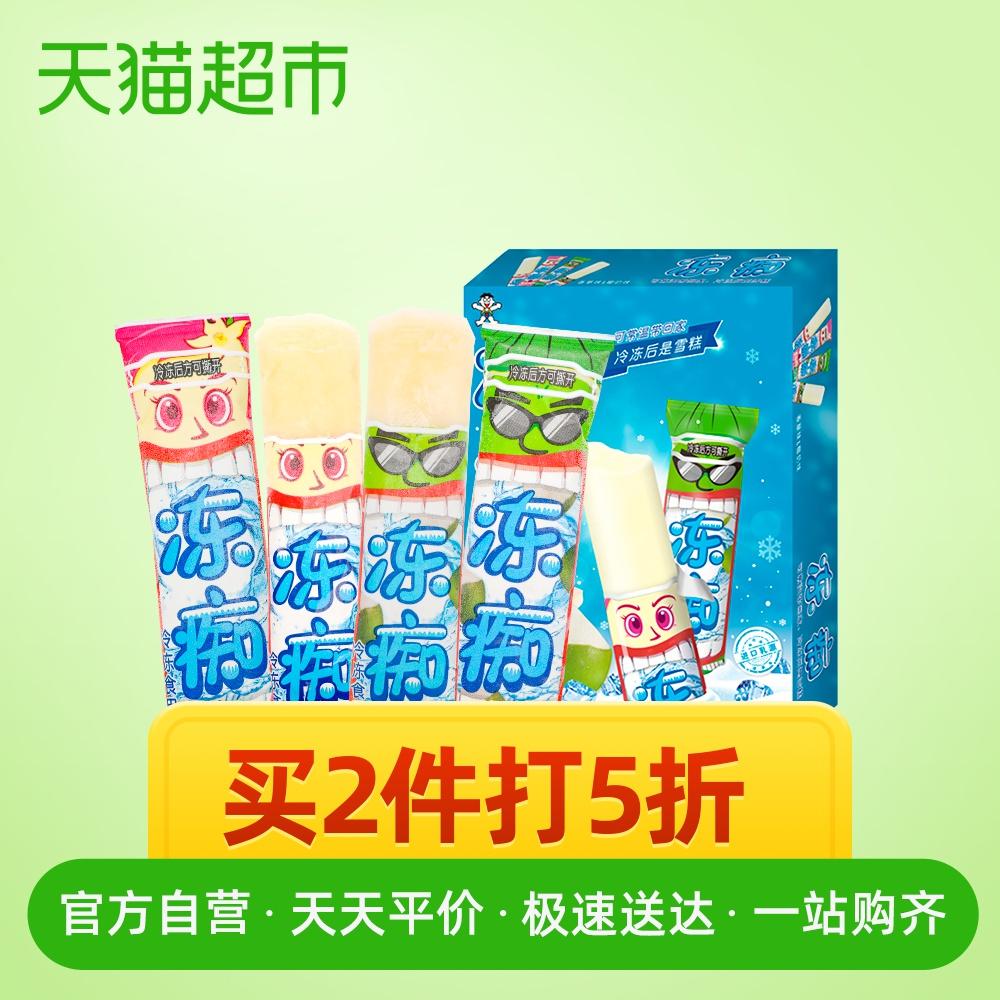 旺旺旺仔冻痴网红香草+椰奶冰淇淋