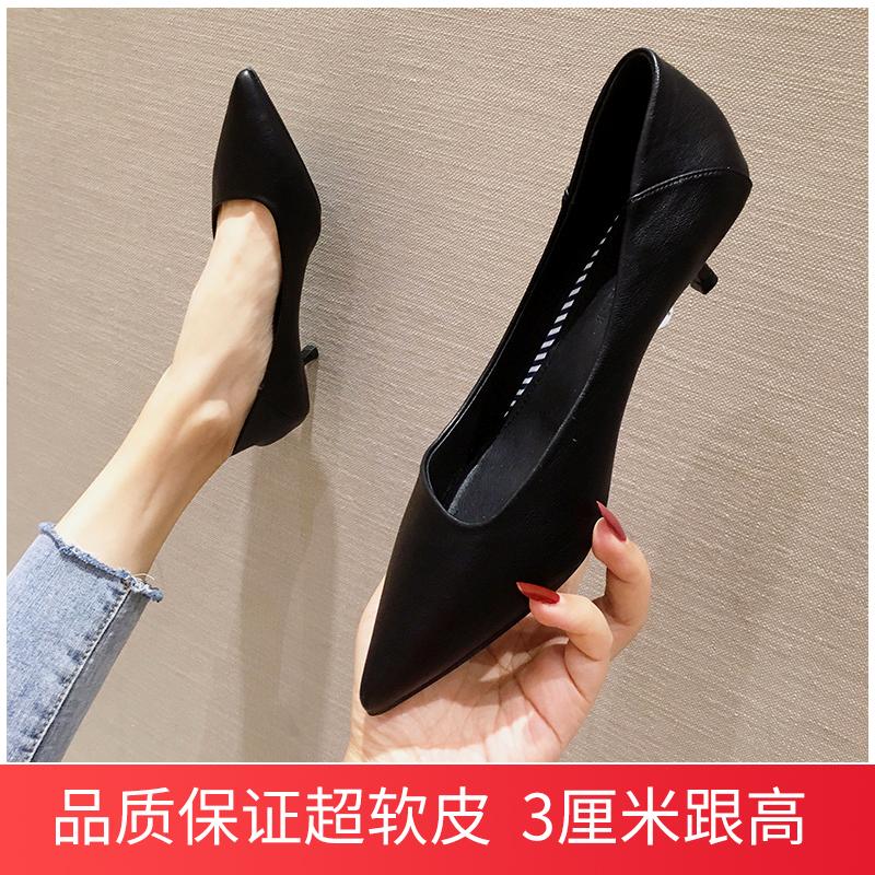 三センチの小さいヒール2021新型の黒い尖頭のハイヒールの靴の細さと職業の靴の低さと3 cm